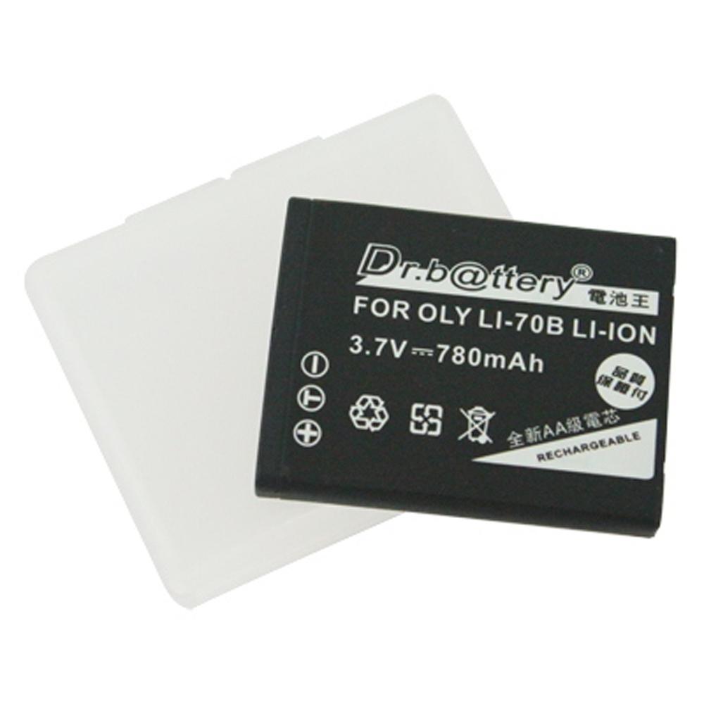 電池王 Olympus Li-70B 高容量鋰電池