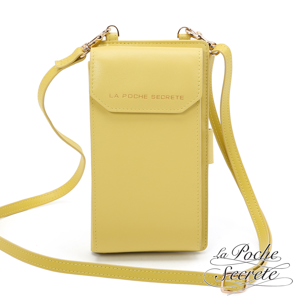 La Poche Secrete真皮 簡約風格真皮質感可肩背手機長夾-亮麗黃