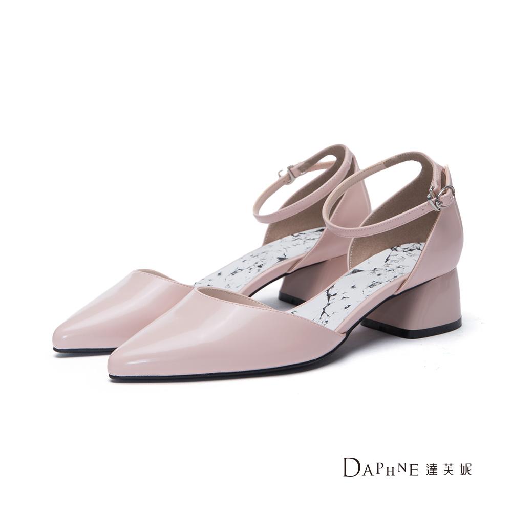 達芙妮DAPHNE 高跟鞋-大理石紋中空繫踝粗跟尖頭鞋-粉