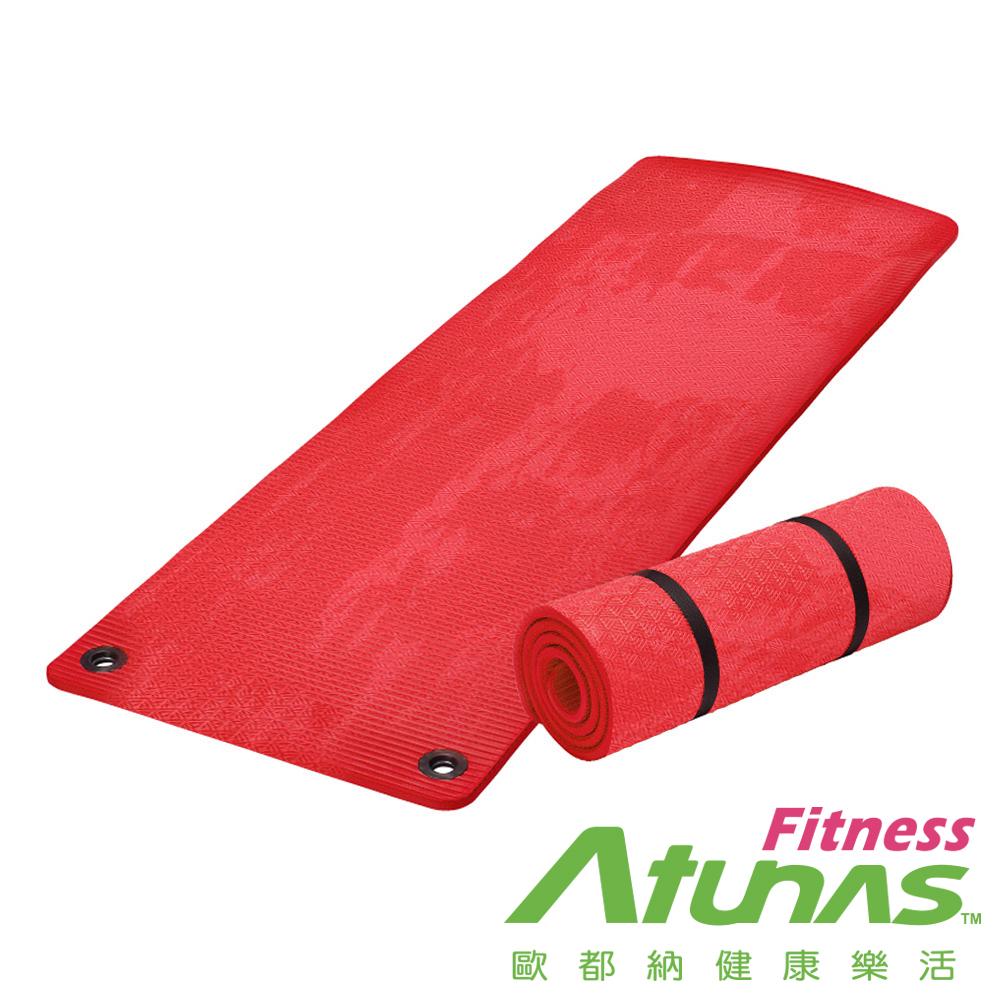 【ATUNAS 歐都納】健身運動瑜珈墊15mm(MEM72151玫瑰紅/有氧/塑身/厚墊)