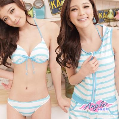 泳衣 活力滿滿 三件式條紋鋼圈比基尼泳裝(淺藍L) AngelHoney天使霓裳