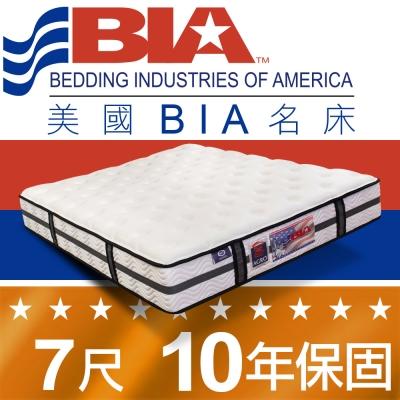 美國BIA名床-Detroit 獨立筒床墊-6×7尺特大雙人