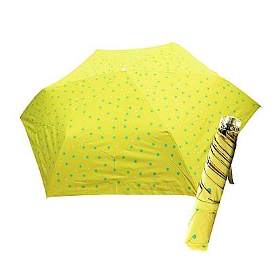 舒亦媚-抗UV防曬三折晴雨傘(五彩水玉點-綠底藍紫點)