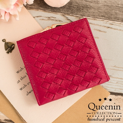 DF Queenin皮夾 - 甜漾編織仿皮款零錢包式短夾-玫紅