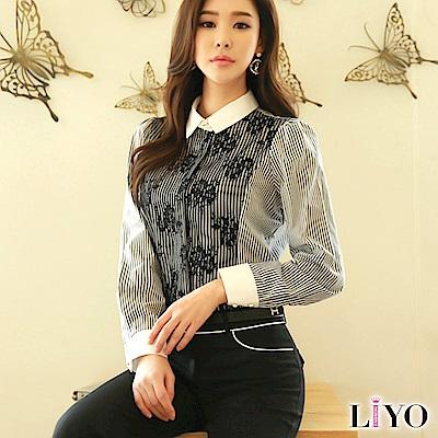 襯衫蕾絲花拼接條紋珍珠撞色顯瘦OL襯衫LIYO理優E815007 S-XL