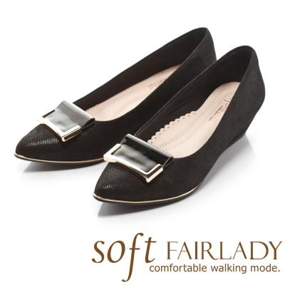Fair Lady Soft芯太軟 都會美型金屬尖頭楔型鞋 黑