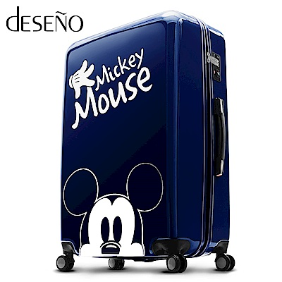 Disney 米奇奇幻之旅 20吋PC鏡面拉鍊箱-藍色