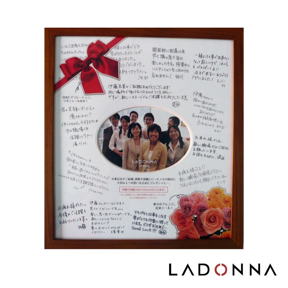 日本 LADONNA Living 簡單生活 畢業手札紀念相框 褐色 KWL02-SQ-B