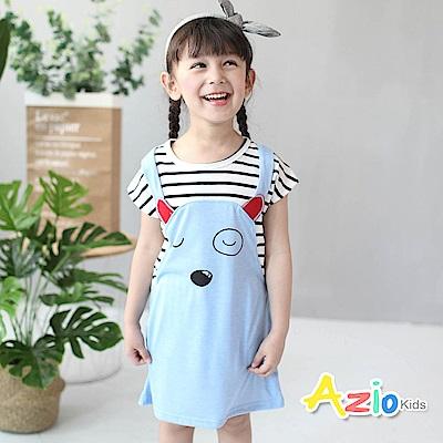Azio Kids 童裝-洋裝 狗狗條紋假兩件短袖洋裝(藍)