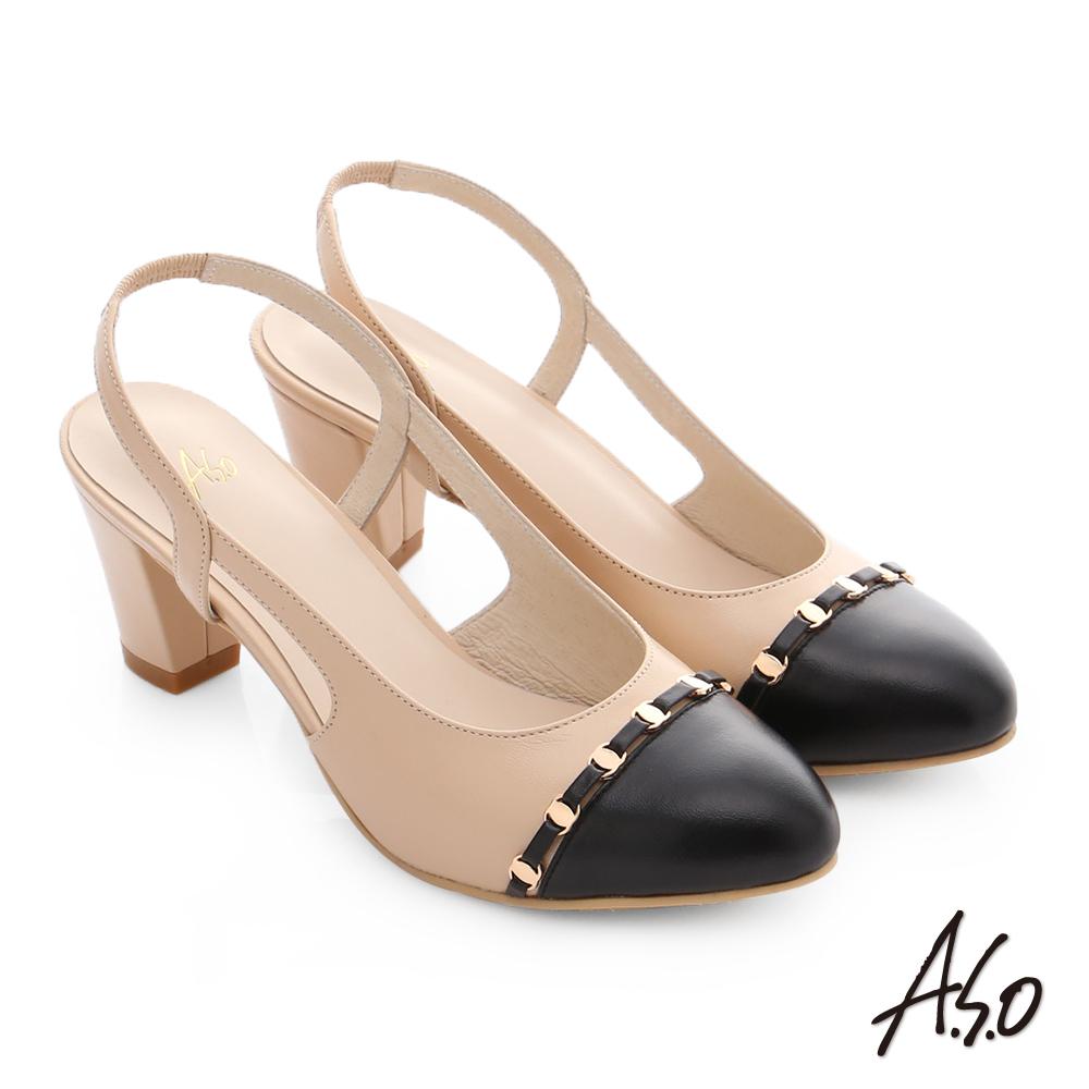 A.S.O 逸麗知性 真皮撞色金屬飾條鬆緊帶高跟鞋 卡其色