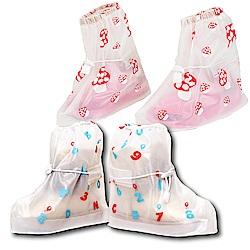 全方位防水雨鞋套-兒童(2款任選)