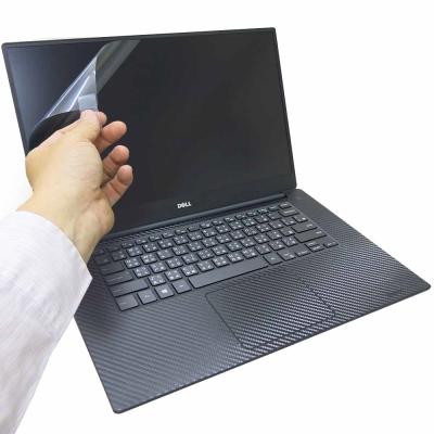 EZstick DELL Precision 5510 5520 非觸控版 螢幕貼