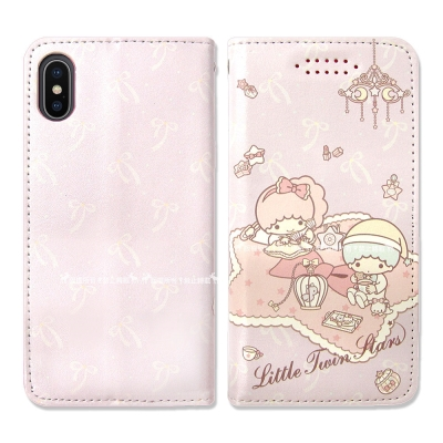 三麗鷗授權 Kikilala 雙子星 iPhone X 隱形磁力皮套(毛毯)