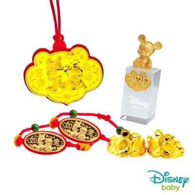 Disney迪士尼系列金飾 彌月金飾印章套組木盒-兩小無猜-米奇造型印章 <b>0</b>.35錢