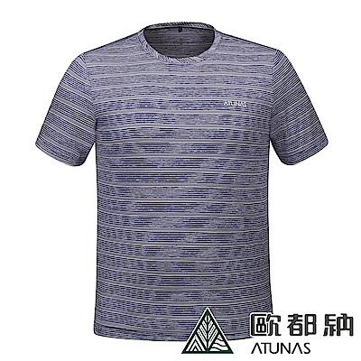 【ATUNAS 歐都納】男款防曬透氣吸濕排汗休閒短袖T恤A1-T1805M藍條