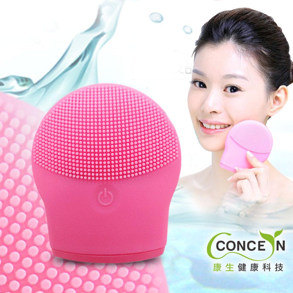 Concern 康生 Dancing Queen 魔法洗臉機 CON-126