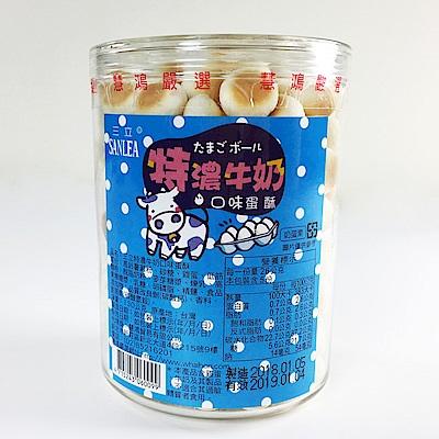 統賀食品 三立特濃蛋酥系列-牛奶(130g)