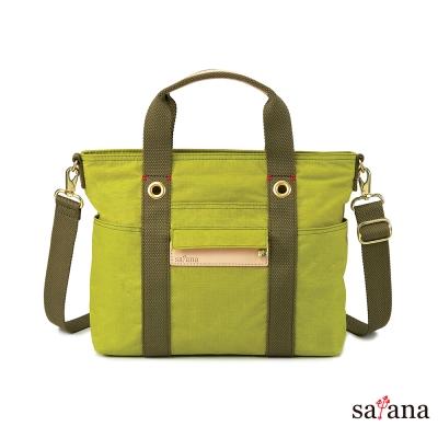 satana-血拚趣手提斜背包-檸檬香茅