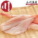 小川漁屋 空運薄鹽漬喜知次5尾(120G+-10%/尾)