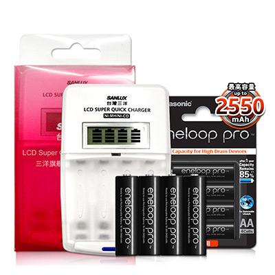 三洋旗艦型充電器 國際牌黑鑽款eneloop PRO 低自放3號充電電池4顆