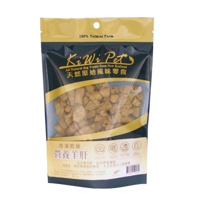 KIWIPET冷凍乾燥營養羊肝80g
