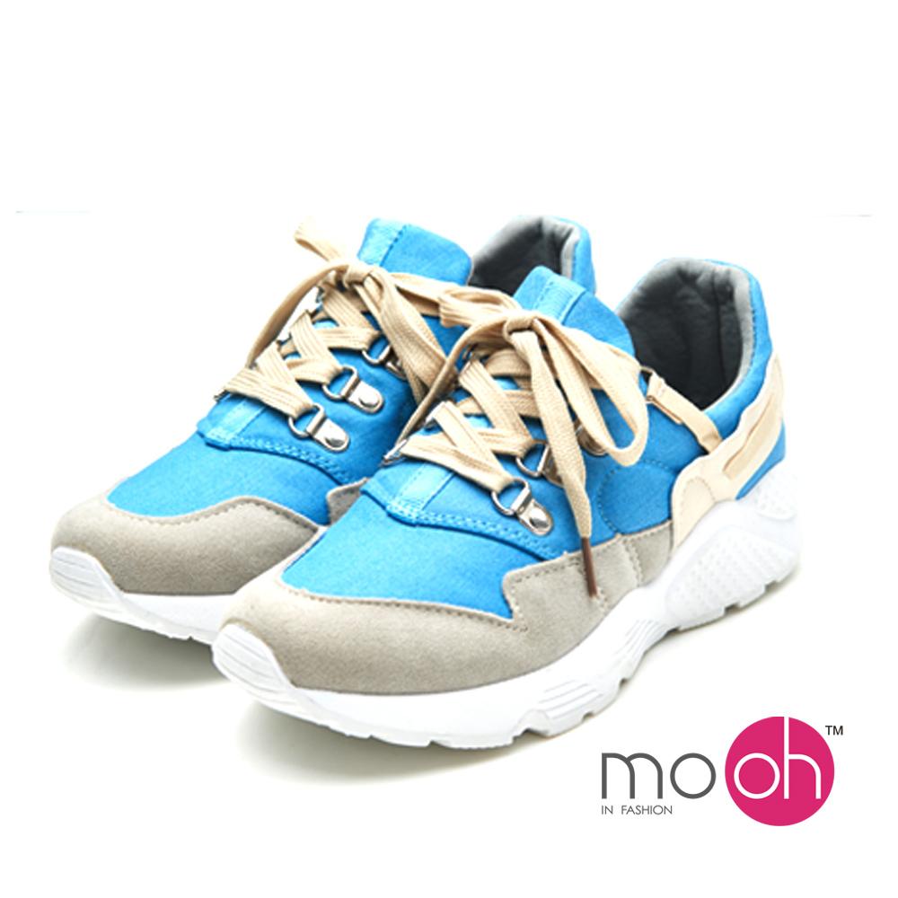 mo.oh-拚色鐵扣厚底潮流運動鞋休閒鞋-藍
