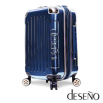 Deseno 尊爵傳奇III-18.5吋加大防爆拉鍊商務行李箱-藍色