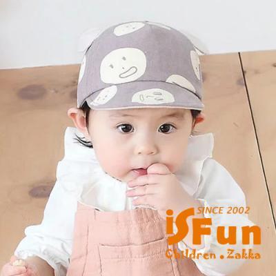iSFun百變表情耳朵兒童棒球帽二色可選