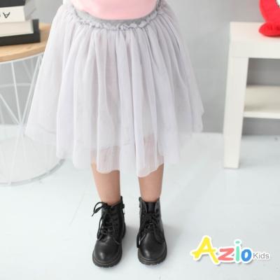 Azio Kids 童裝-短裙 純色網紗鬆緊短裙(灰)