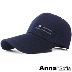 AnnaSofia 加長帽簷22小黑標 棉質防曬遮陽嘻哈棒球帽(墨藍系)