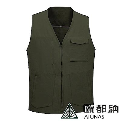 【ATUNAS 歐都納】男款休閒防曬透氣多功能多口袋型背心A-V1803M棕綠