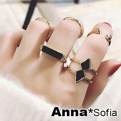 【2件399】AnnaSofia 復古箭矢長柱 五件式多環戒指(金黑系)