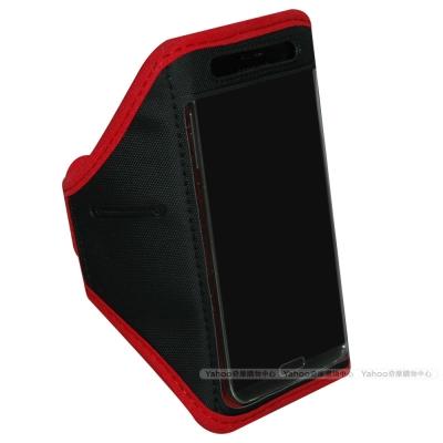 Yourvision Samsung GALAXY S5 專用簡約風運動臂套