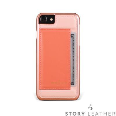 STORYLEATHER i7 / i8 4.7吋 手機殼 小牛皮梅花粉現貨