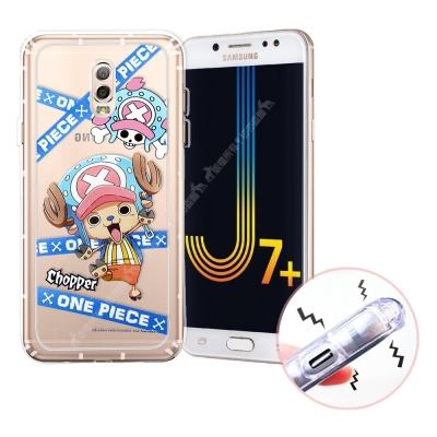 航海王 Samsung J7+/J7 Plus 透明軟式空壓殼(封鎖喬巴)