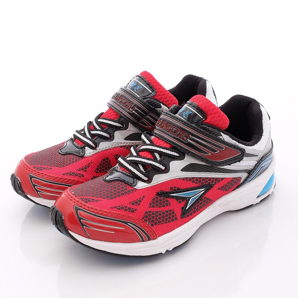 日本瞬足羽量童鞋-競速機能運動款-1370紅(中大童段)HN