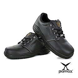 PAMAX 帕瑪斯【超彈力氣墊、止滑安全鞋】鋼頭鞋、廚師鞋,男女鞋