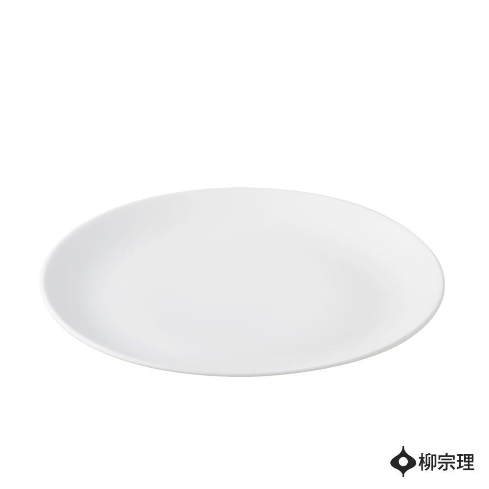柳宗理 骨瓷圓盤-直徑19cm