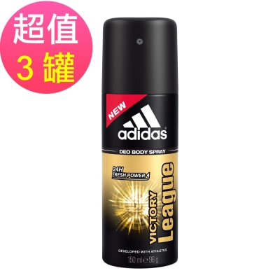 adidas愛迪達 男用香體噴霧(卓越自信)x3罐(150ml/罐)