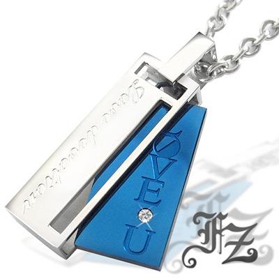 【FZ】愛情密約白鋼項鍊(大款藍鋼)