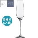 SCHOTT ZWIESEL FORTISSIMO系列 Sparkling Wine香檳杯
