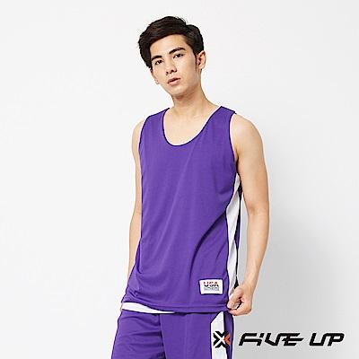 FIVE UP 雙面穿吸排籃球背心-中紫