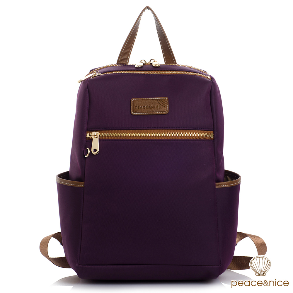 PEACE&NICE 真皮優雅多口袋後背包(時髦紫)
