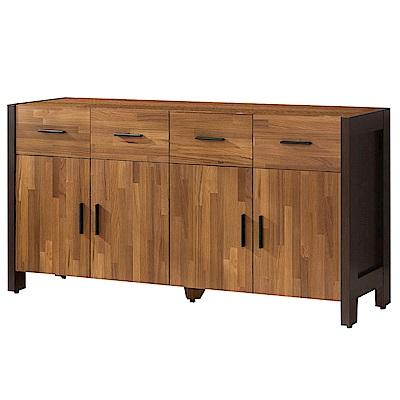 品家居 雷度爾5尺木紋餐櫃下座-151.8x38.8x76.4cm免組