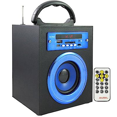SOWA手提藍牙/SD/USB/FM音響 (SCD-EH3201)
