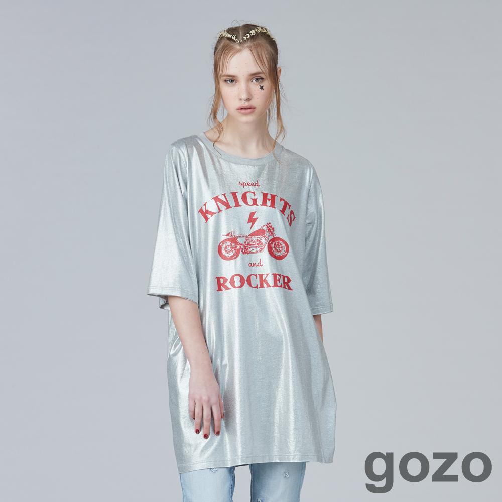 gozo 極致搖滾金屬感長版T (二色)