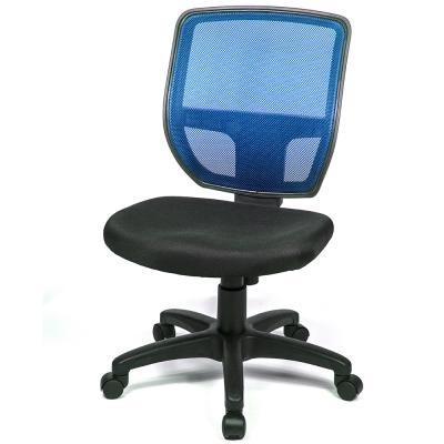 aaronation 愛倫國度 - 透氣網背彈性泡棉電腦椅五色可選