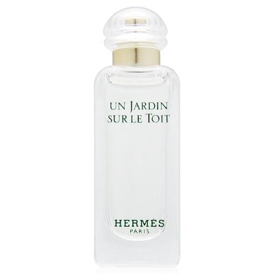 HERMES愛馬仕  屋頂上的花園淡香水7.5ml 無盒版 隨機針管香水一份