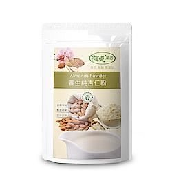 樸優樂活 養生純杏仁粉-無糖(400g)