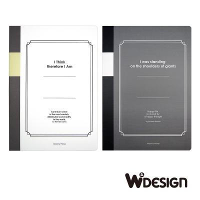 W2Design思考手札-方眼筆記本A4-兩入組(白+黑)